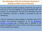 get advantage of sky air ambulance services