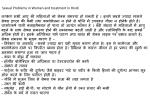 sexual problems in women and treatment in hindi 2