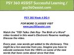 psy 360 assist successful learning psy360assist 23