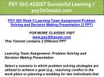psy 360 assist successful learning psy360assist 30