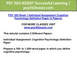 psy 360 assist successful learning psy360assist 6
