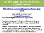 psy 360 assist successful learning psy360assist 7