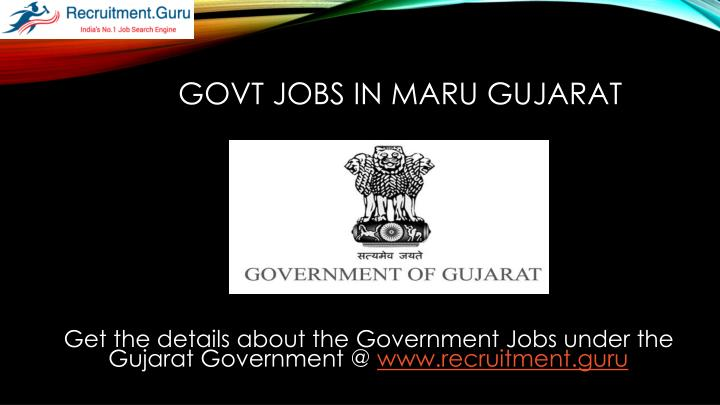 govt jobs in maru gujarat n.