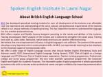 spoken english institute in laxmi nagar