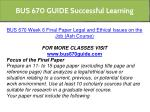 bus 670 guide successful learning 18