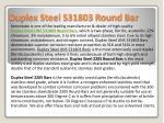 duplex steel s31803 round bar