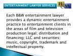 entertainment lawyer services