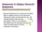 restaurant in udaipur bawarchi restaurant http www bawarchirestaurant in 3