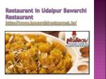 restaurant in udaipur bawarchi restaurant http www bawarchirestaurant in 4