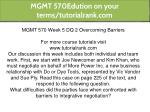 mgmt 570edution on your terms tutorialrank com 14