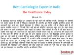 best cardiologist expert in india 1
