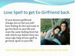 love spell to get ex girlfriend back
