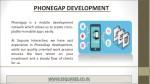 phonegap development 1