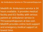 air ambulance service in thiruvananthapuram 2