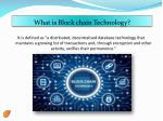 what is block chain technology