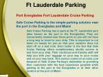 ft lauderdale parking 2
