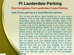 ft lauderdale parking 3