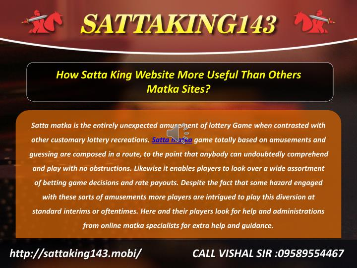 how satta king website more useful than others n.