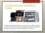 coffee machine suppliers in dubai