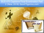 bus 475 capstone final examination part