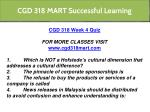 cgd 318 mart successful learning 14