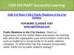 cgd 318 mart successful learning 16
