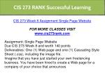 cis 273 rank successful learning 8