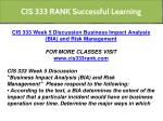 cis 333 rank successful learning 12