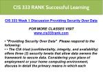 cis 333 rank successful learning 2
