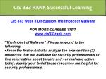 cis 333 rank successful learning 20