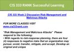cis 333 rank successful learning 4