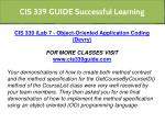 cis 339 guide successful learning 7