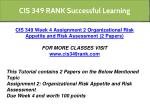 cis 349 rank successful learning 4
