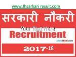 www jhsarkari result com
