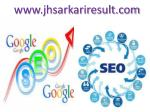 www jhsarkariresult com 2