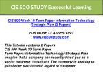 cis 500 study successful learning 16