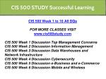 cis 500 study successful learning 2