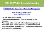 cis 500 study successful learning 4