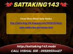 know more about satta matka http satta king