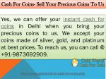 cash for coins sell your precious coins to us