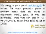 cash for gold sell your jewelry at fair prices