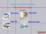 medical guideline in india 3