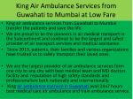 king air ambulance services from guwahati to mumbai at low fare