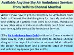 available anytime sky air ambulance services from