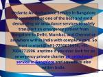 vedanta air ambulance service in bangalore