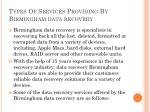 types of services providing by birmingham data recovery