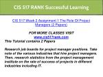 cis 517 rank successful learning 1