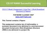 cis 517 rank successful learning 3