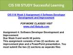cis 518 study successful learning 2