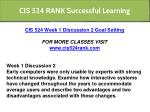 cis 524 rank successful learning 2
